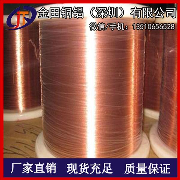 大量現貨T2紫銅線 國標無氧銅絲 無鉛環保C1100純銅線