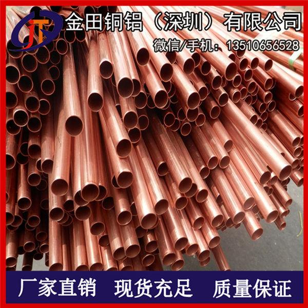 空調用銅管/螺紋管 紫銅盤管 T2銅方管 國標T3紫銅管