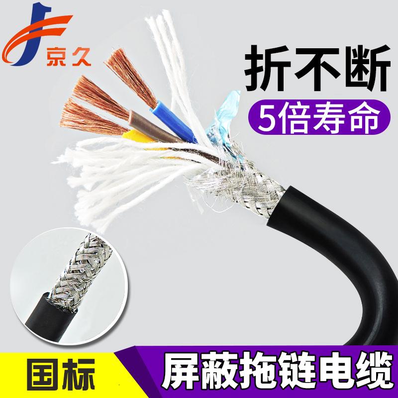 液氮用电缆零下200°超耐低温超耐寒电缆