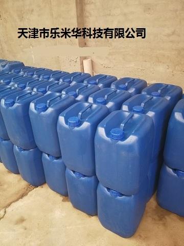 工业清洗剂厂家,中性清洗剂价格