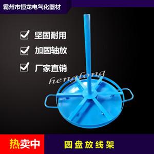 圆盘卧式放线架 槽钢电缆放线盘钢绞线放线圆盘0.8-1.2米