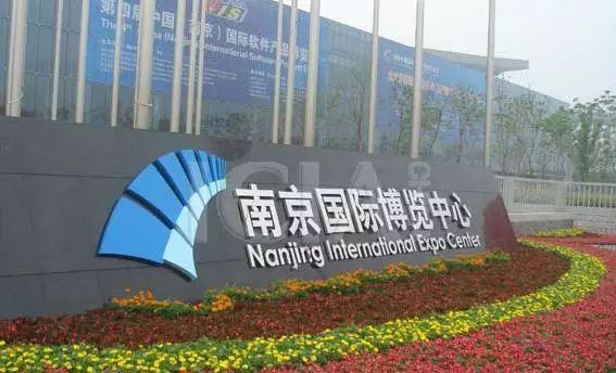 2019第六屆 中國(南京)國際新能源汽車制造技術、裝備與應用材料展覽會