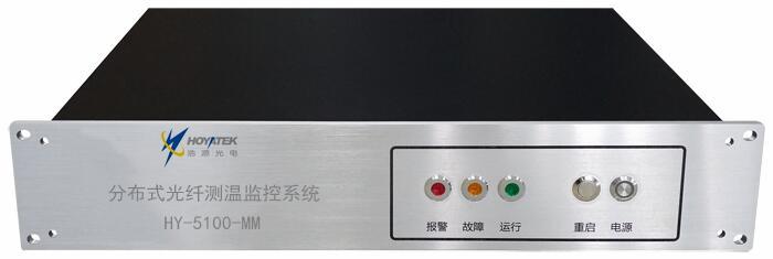 DTS分布式光纤测温系统
