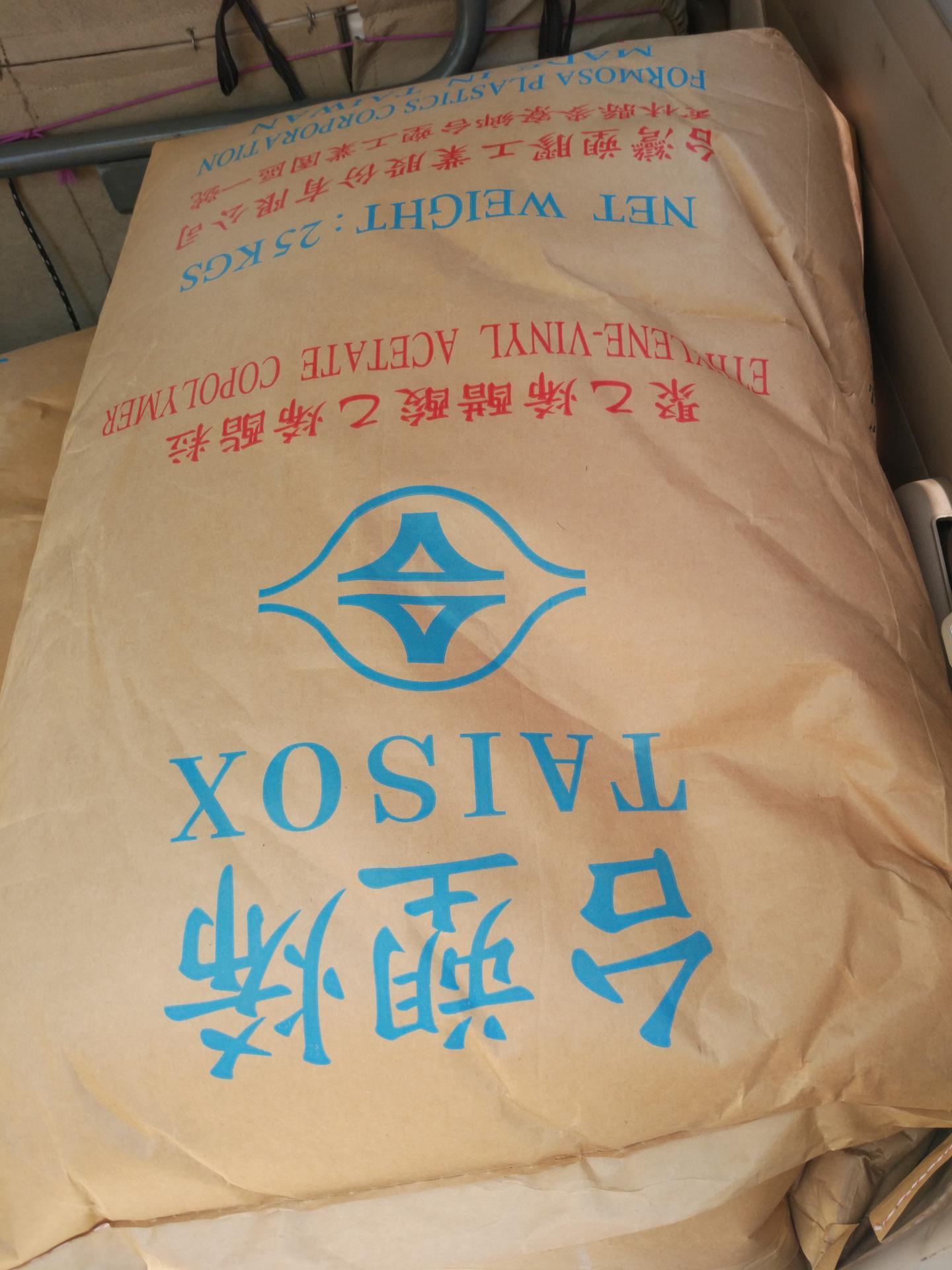 电线电缆用途的EVA树脂VA含量28融指6代理商货源
