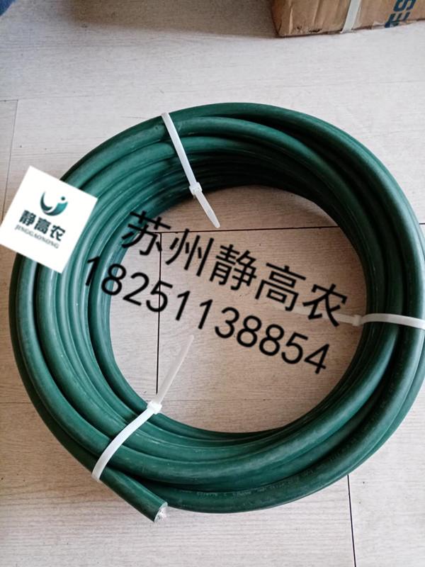 易格斯高柔电缆CF5.05.30