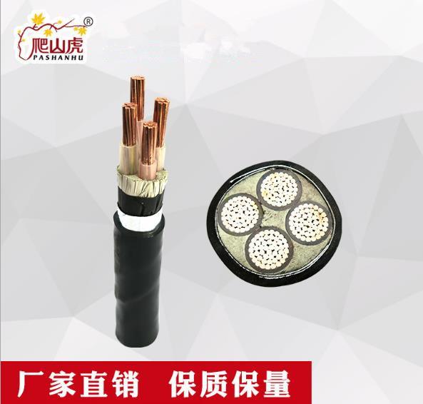 爬山虎牌YJV22 4等芯双绞线无氧铜花线灯头线家用电线