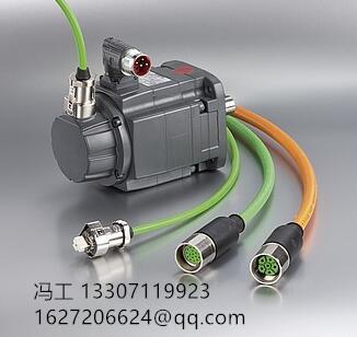 穆尔电缆7000-08061-6110500