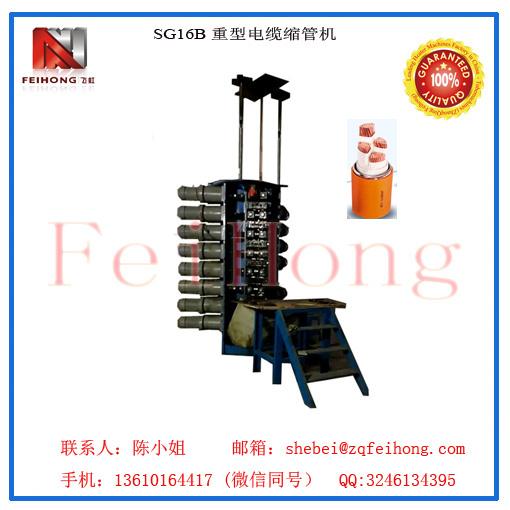 矿物绝缘电缆缩管机,特种绝缘电缆压延机