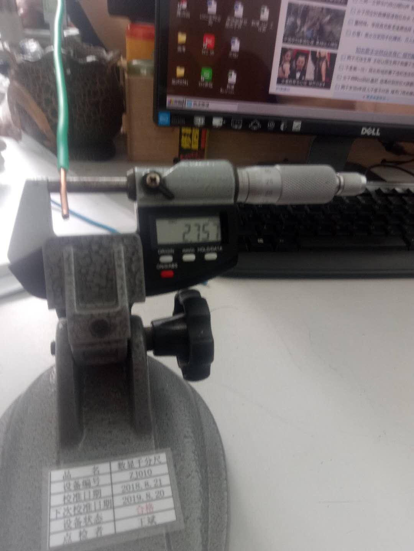 电线电缆BV6电线华电牌