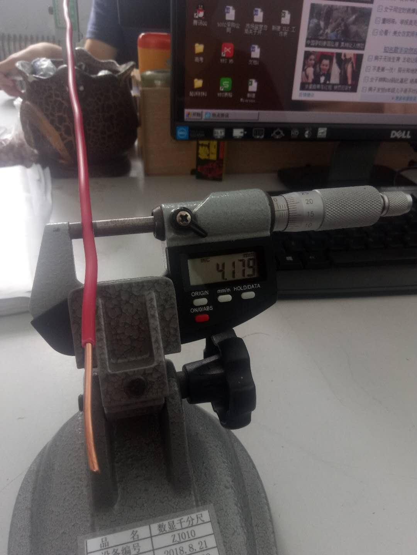 电线电缆华电牌BV4电线