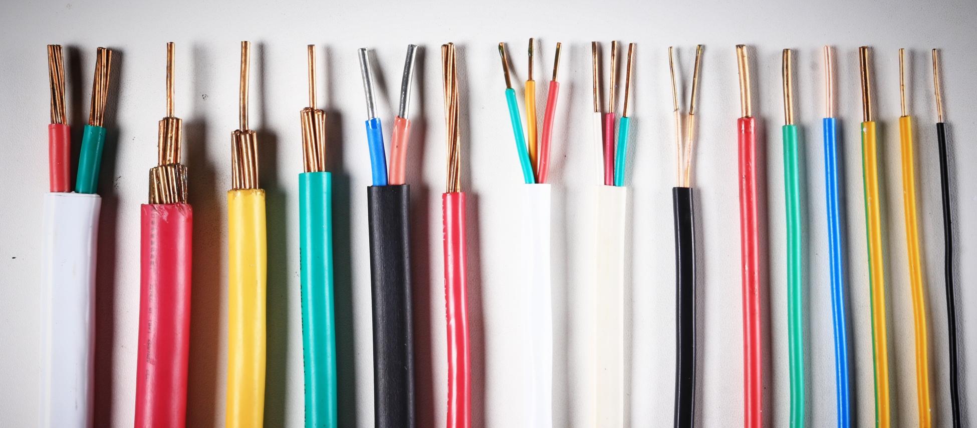 电线电缆华电牌BV1.5电线
