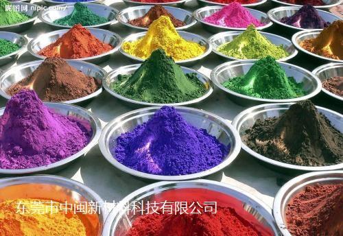 色粉,食品级色粉,食品级黑色种,颜料,无卤色粉,填充料,色种