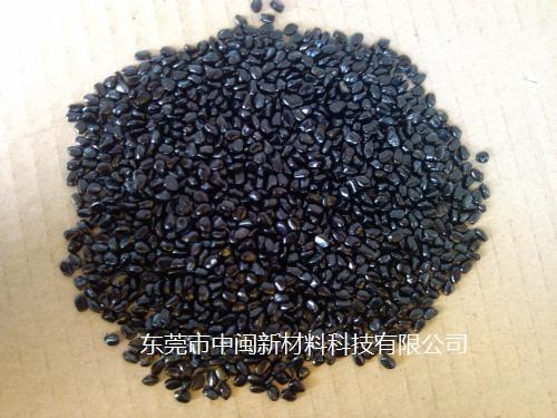 黑色砂,耐高温黑色砂,食品黑色砂,无载体黑色母,黑色种