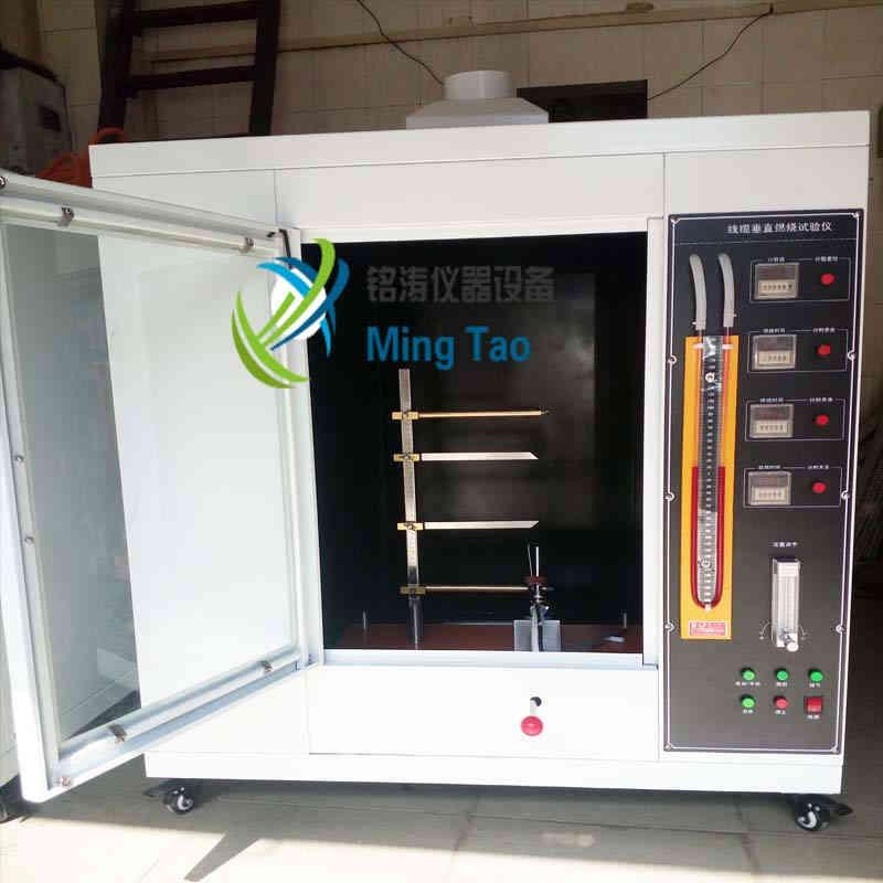 线缆垂直燃烧试验机