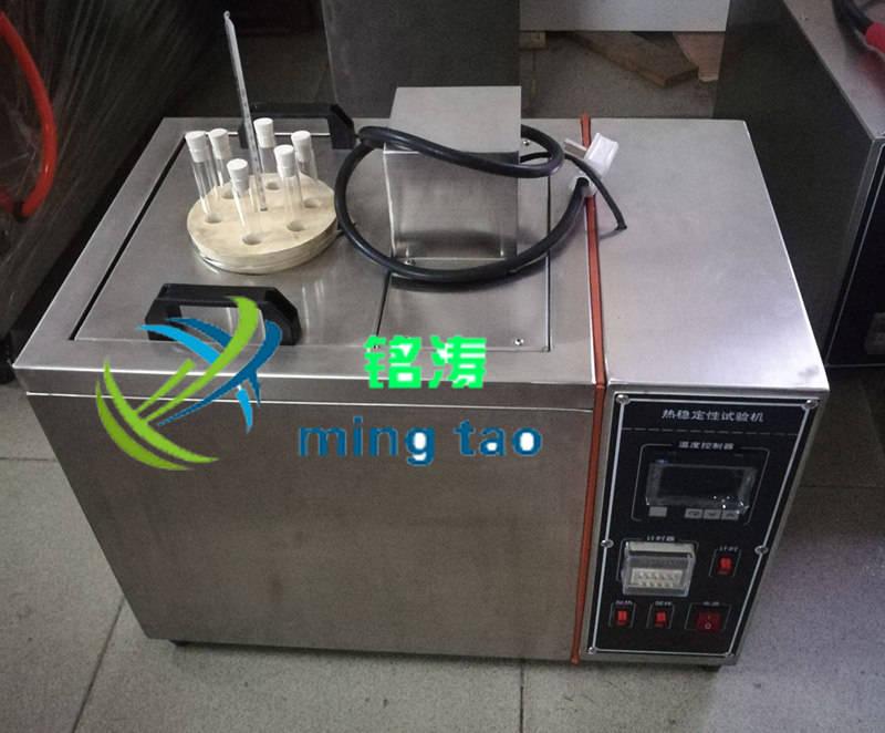 热稳定性试验机