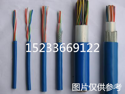 MHYV矿用通信电缆 矿用井筒电话线50*2*0.8