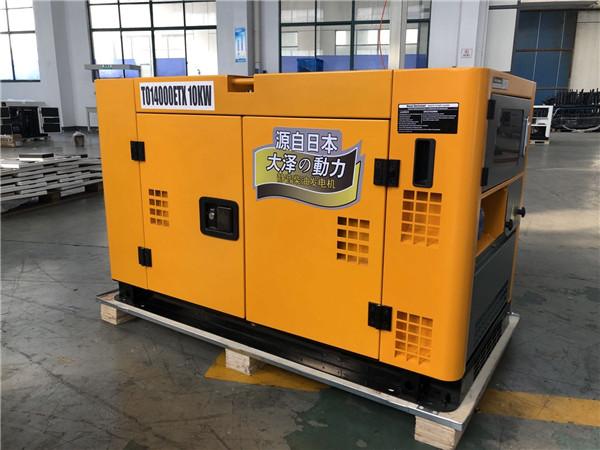 15KW柴油发电机高原用