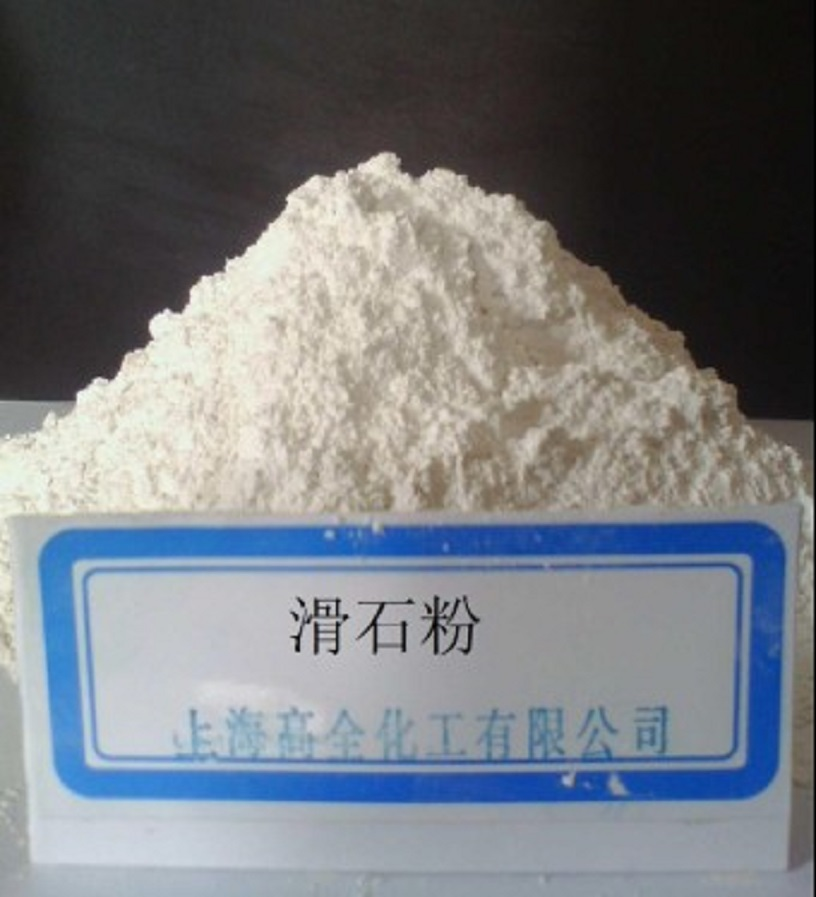 上海厂家直销电缆专用滑石粉1250目 绝缘性好