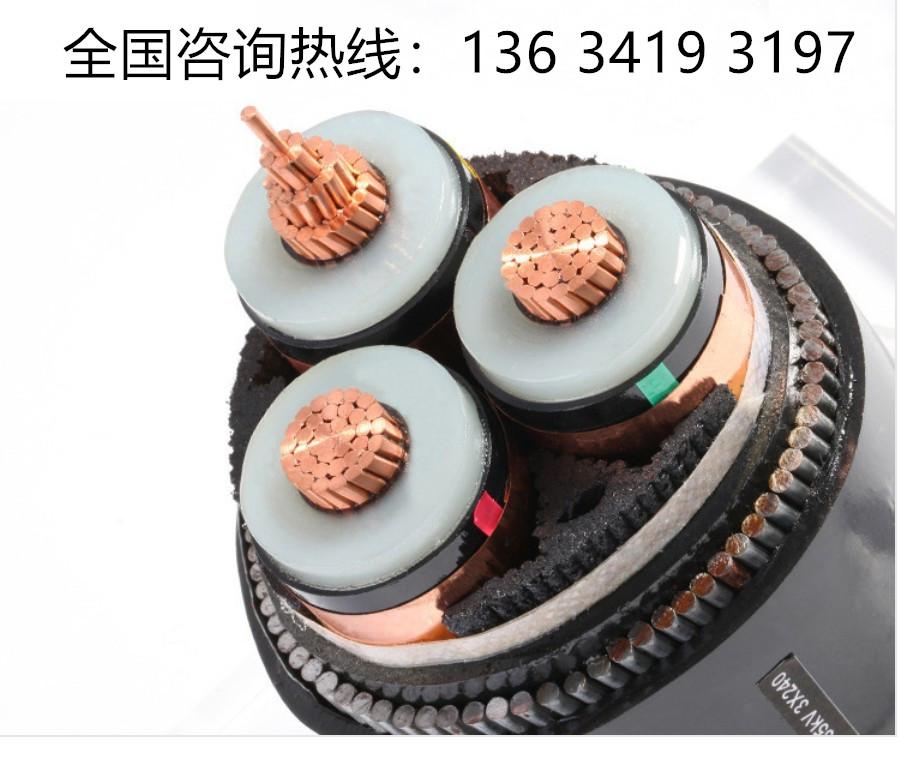 浙江万马中压电力电缆