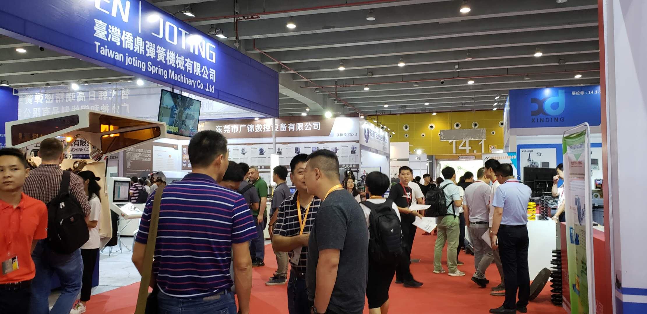 廣州彈簧機展會|2021第22屆廣州國際彈簧工業展覽會