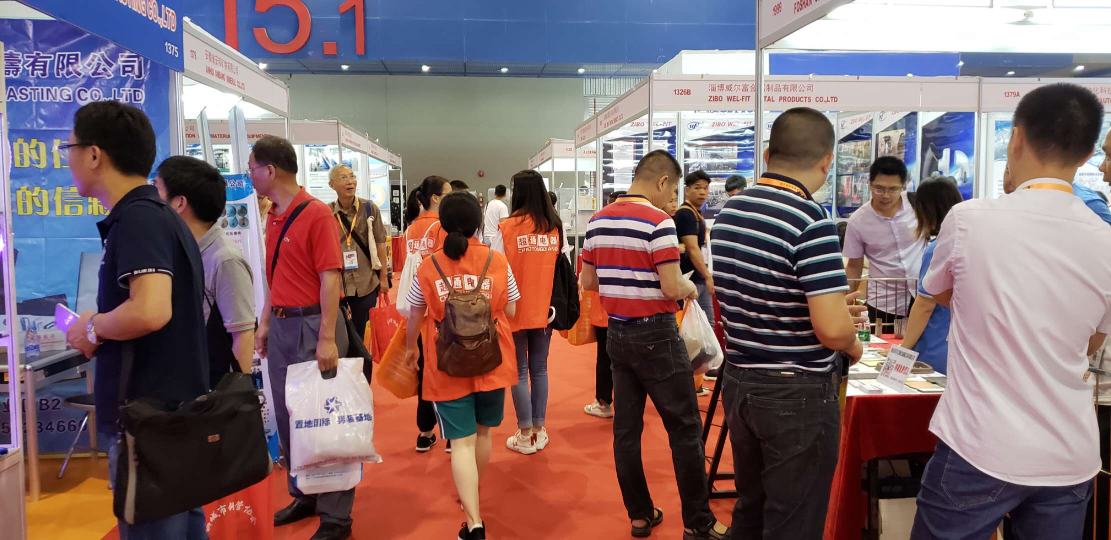 不銹鋼展覽會|2021年第22屆廣州國際不銹鋼展會