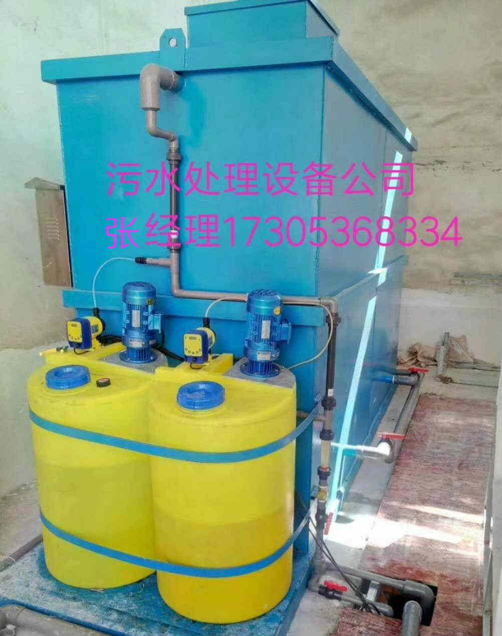 潍坊誉德环保地埋一体化污水处理设备定制加工
