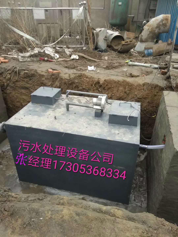 潍坊地埋式一体化污水处理设备定制加工耐用质量保证