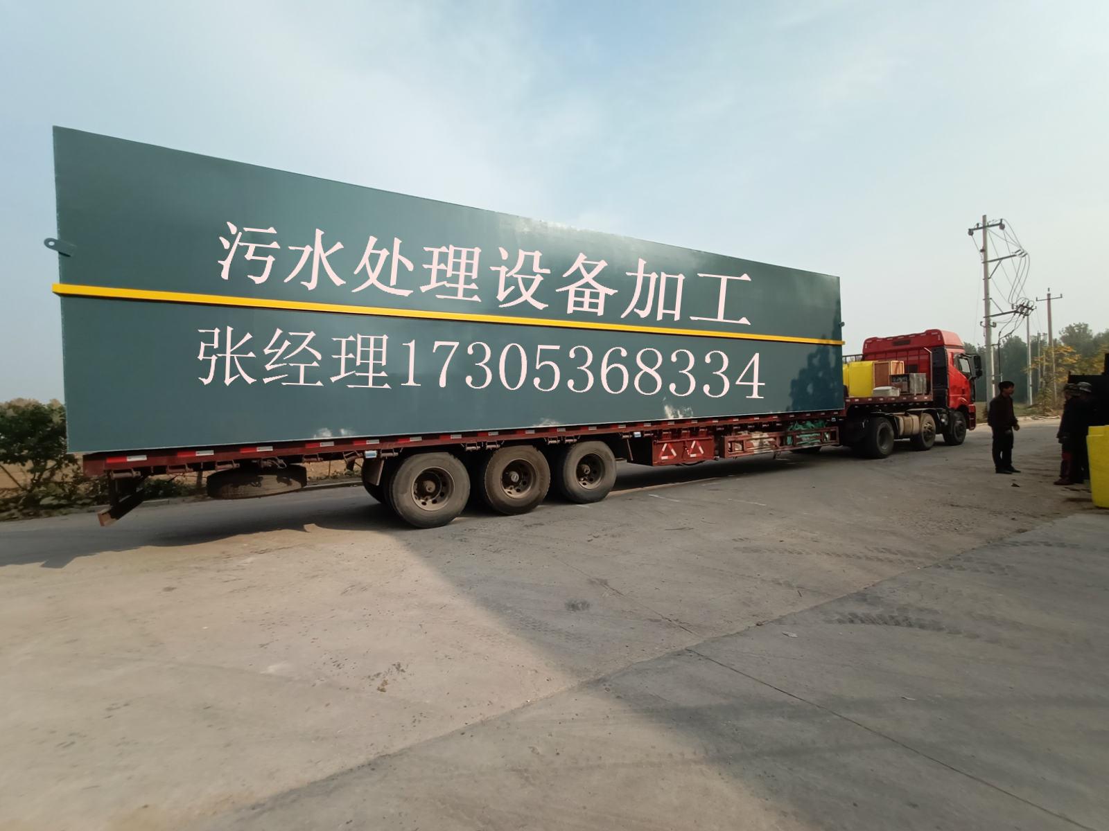 潍坊二氧化氯发生器消毒设备定制物流专车专送