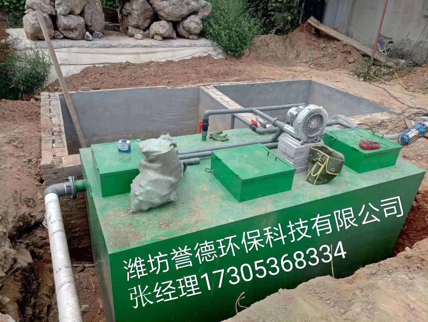 潍坊次氯酸钠发生器杀菌消毒设备定制直销