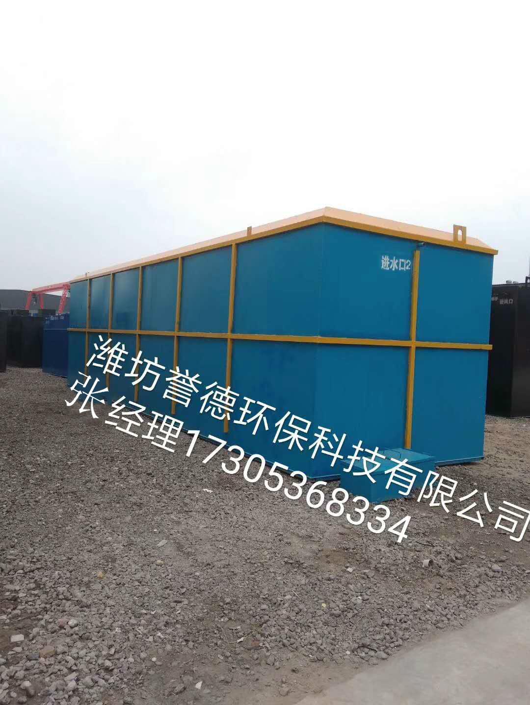 潍坊MBR地埋式一体化生活污水处理设备定制直销