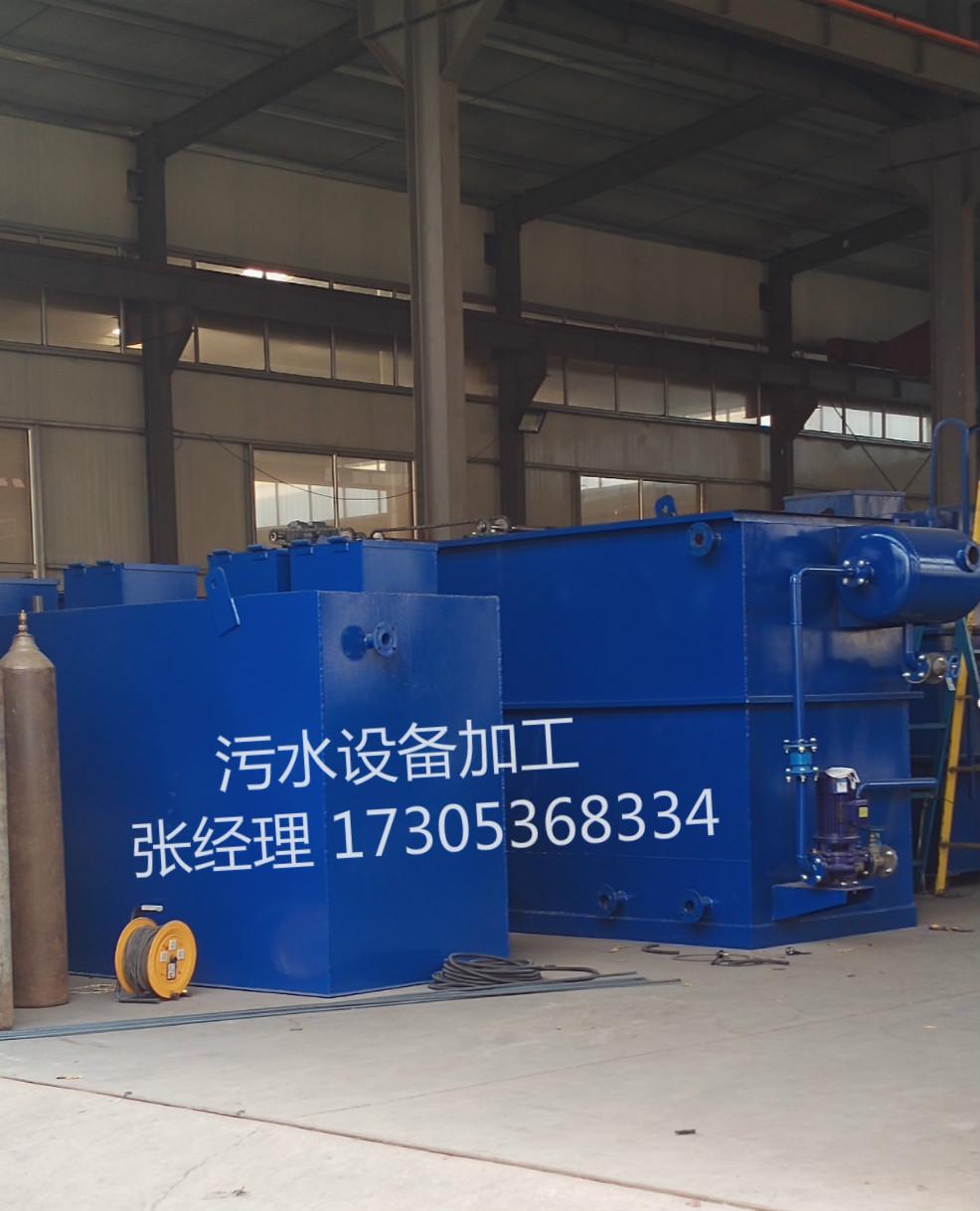 潍坊地埋式一体化污水处理设备洗涤污水定制直销