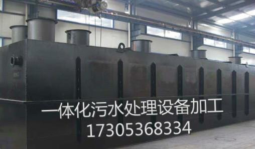 潍坊地埋式一体化污水处理设备淀粉加工废水处理