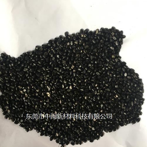 黑色母,黑种,黑色母粒,黑色砂,无卤黑色母,食品级黑色母