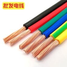 西安布电线电缆厂家