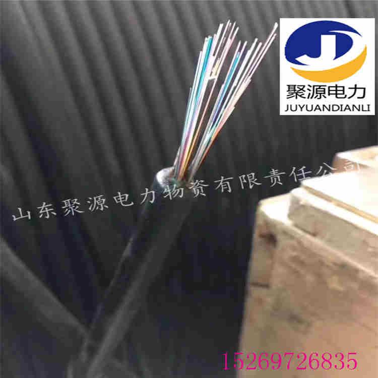 ADSS光缆自承式电力全介质导引缆