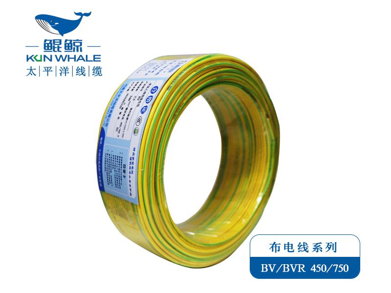BV線-家裝用線-家用電線-布電線