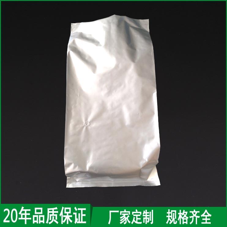 供应低烟无卤电缆料铝箔包装袋