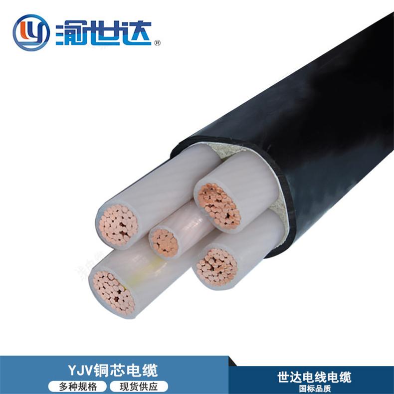 电线电缆YJV3*25+1*16 3*50+1/70/95/120150/平方铜芯电缆生产厂