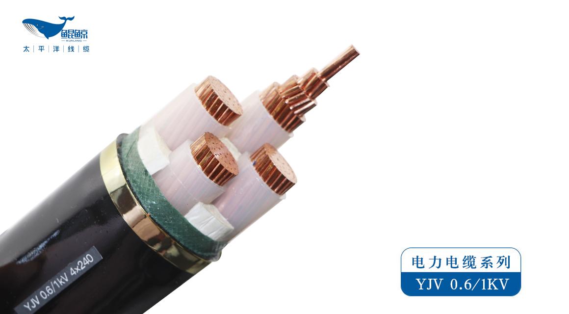 电缆厂家直销国标阻燃铜芯低压电力电缆