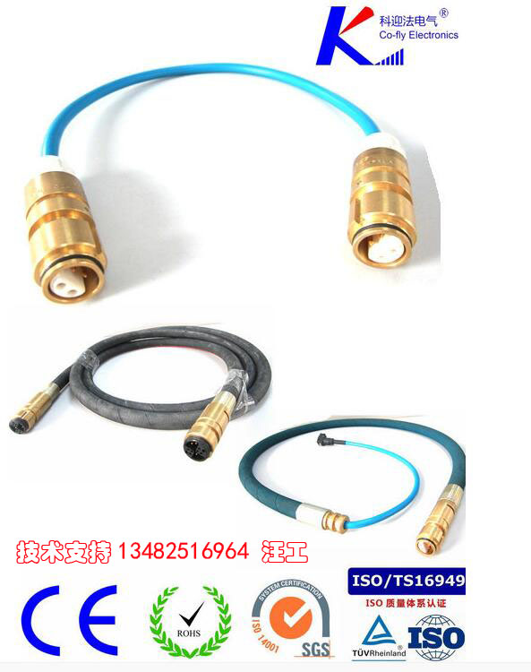 LCYVB电液控制器