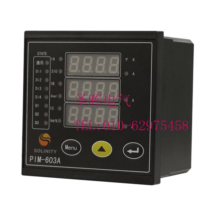 三相交流电流数显表PIM603A-F96-LED带485通讯CT输出四路开关遥信