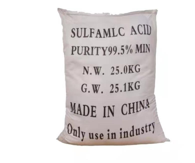 氫氧化鋁 工業級 超細氫氧化鋁 高白填料氫氧化鋁 特種氫氧化鋁