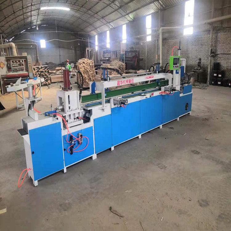接木机 全自动指接生产线设备 方木插接机厂家