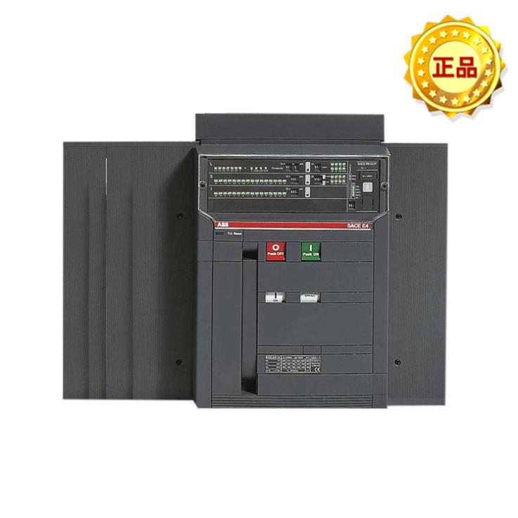 ABB Emax框架空氣斷路器E1-E全系原裝正品
