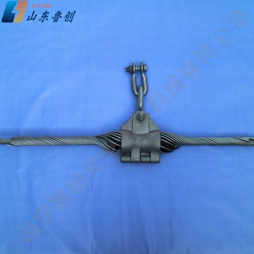 电力金具ADSS悬垂线夹 ADSS/OPGW光缆预绞丝耐张线夹 悬垂线夹