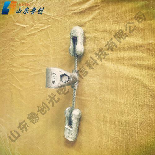 OPGW光缆防震锤 4D-20 预绞式防震锤 光缆金具电力金具