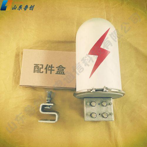 OPGW光缆接头盒 炮弹型帽式金属接续包 杆塔用光纤终端连接接线盒