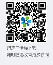 手机鸿运国际官网