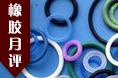 10月天然橡胶标准胶行情走势分析